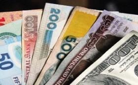 Nigerian Naira to Dollar Exchange Rate Problem