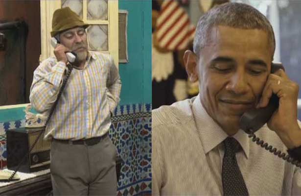 Obama and Panfilo Cuban Comedy